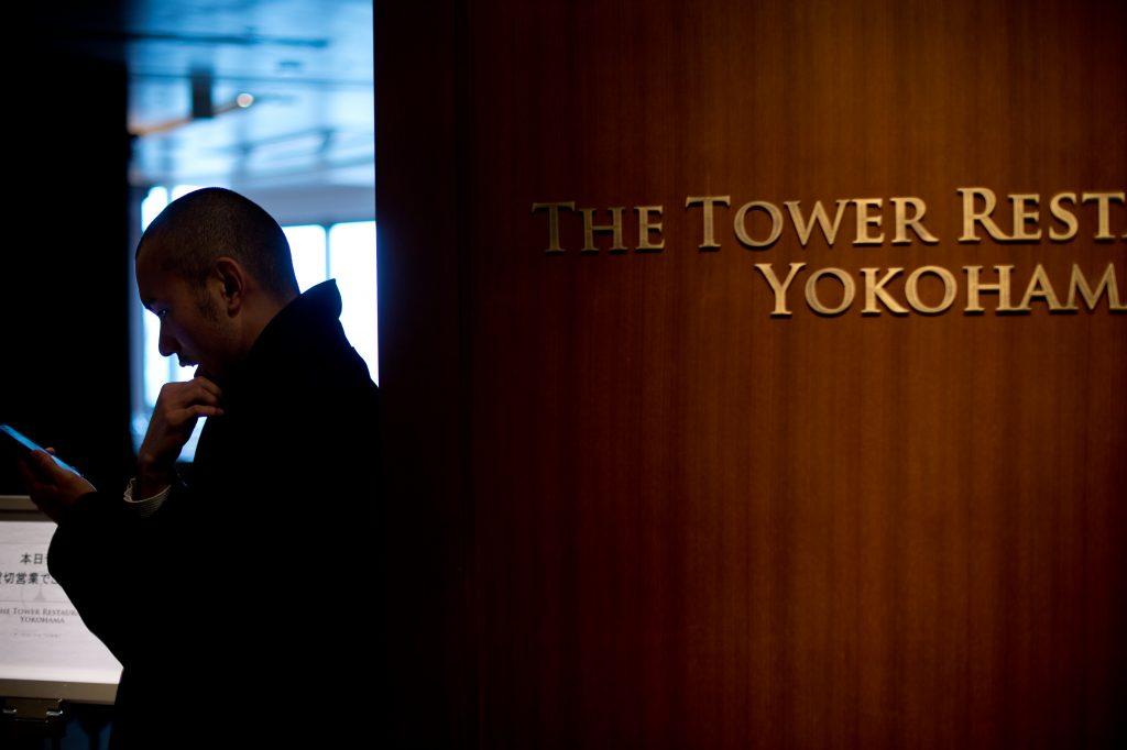 タワーレストランヨコハマ